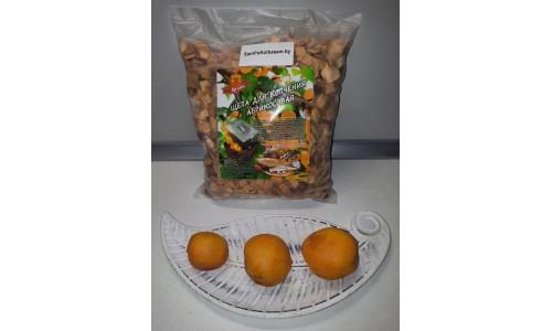 Щепа абрикосовая 500 гр. Премиум